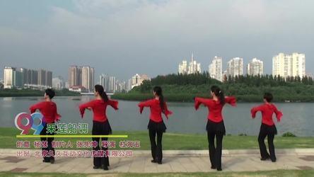 《采莲船调 正背表演 团队版》厦门海之韵健身队广场舞