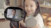 慷宝智能机器人产品宣传片  240conbow