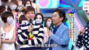 综艺大热门海选秀,谁是欧汉声的最佳MV女主角!