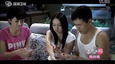 高云翔:两口子演夫妻戏非常过瘾