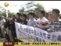 第一时间-20140917-抚顺巨型平顶山同胞遇难82周年公祭大会