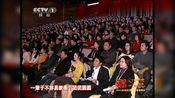 常回家看看 2012全球华侨华人新春晚会 现场版-陈红 (平平)