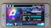 一个日常的夜晚... 【Dynamix】Arty Party (MEGA) Rank OMEGA 1000000pts