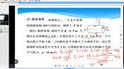 郑州一中高一同步课堂物理必修2向心加速度
