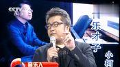音乐才子讲述《北京欢迎你》创作故事,用真诚执着展现对音乐的爱