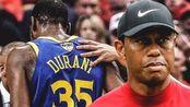 老虎伍兹谈杜兰特伤情:我们是竞争者 一定会熬过最难熬的日子