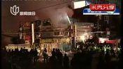 韩国首尔一饭店昨晚发生大火