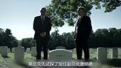 《纸牌屋第四季》第7集:邓巴退选,克莱尔推进法案