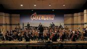 【管弦】Avengers: Endgame Tribute Performance 復仇者聯盟