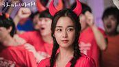 你好 再见,妈妈! 2020.2.22金泰熙主演的奇幻韩国电视剧首播!