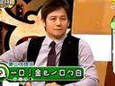 超级好神20110505