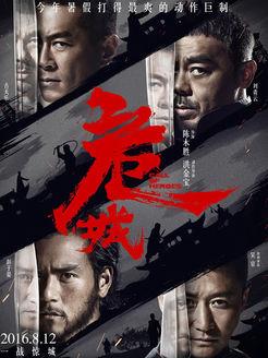 甘肃快3历史开奖,危城
