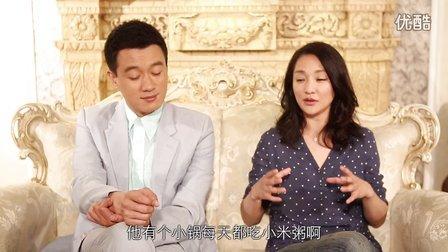 《早更女友》佟大为暖男宝典示爱周迅
