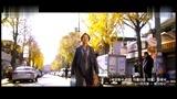 【TonyKim】Big Mama [相爱的关系] 世上最美丽的离别OST