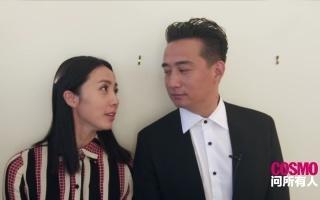 【黄磊&孙莉】COSMO问所有人——黄磊孙莉
