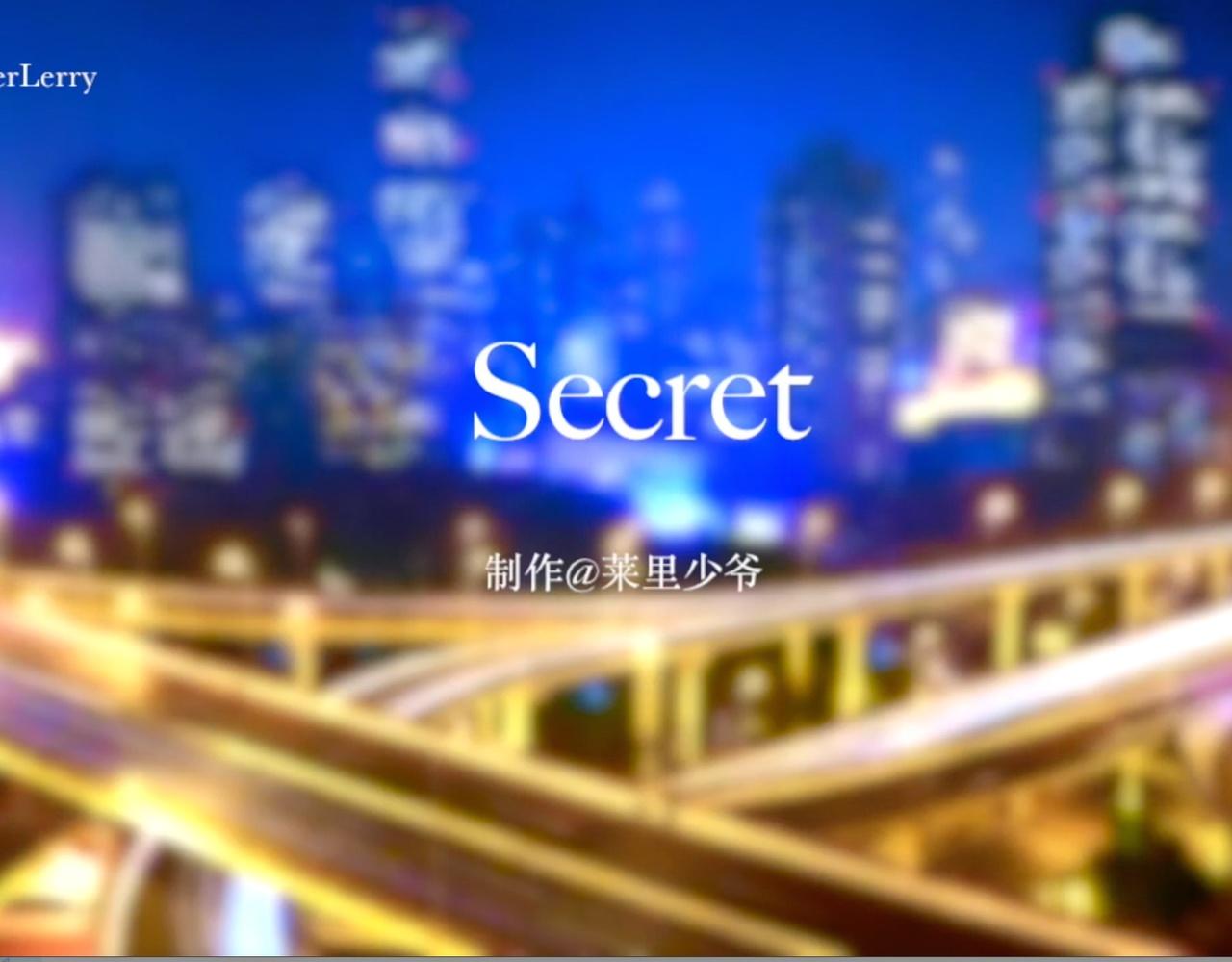 [勋鹿]Secret