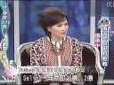 Selina未婚夫阿中(张成中)接受访谈《沈春华life show》20110227 part5-3