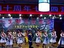 原创:李国亭 《舞蹈-大爱铸羌魂》孟定八年 情牵一生2011年7月23日