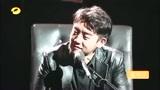 声临其境:郑恺、娄艺潇、边江现场演绎经典《无间道》