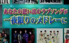 【151124】Best Artist J家LOVE联曲Part.1+2