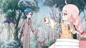 """小花仙:出现了一个""""盗版""""的埃里克?小爱甩开他的手,做得好!"""