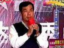 """中国达人秀山西招募站 """"搞笑""""达人组"""