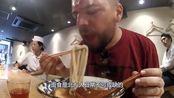 天津街头早点之面茶:7元一碗,很多人都不知道要怎么吃