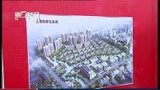 第一地产2013-20130314-房产快讯