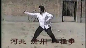 河北沧州真正的八极拳功夫