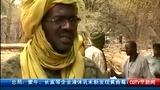 苏丹指责南苏丹收容苏丹反政府武装 120101 早新闻
