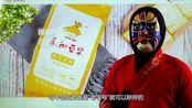 """3.15前夕永和豆浆自封""""国饮""""被罚30万背后的广告宣传红线"""