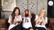 uni.t活动的美好回忆feat 卓文萱《爱了没》:包括珍珠cp、尴尬三人组等