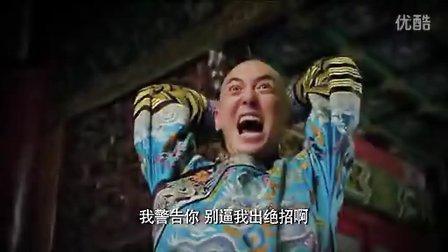 华策版《鹿鼎记》首版片花