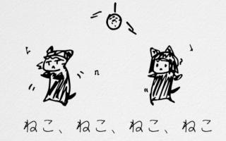 【路人F】猫【翻唱】