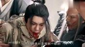 新版的《倚天屠龙记》片花曝光:赵敏红衣折扇很帅气,你期待吗?