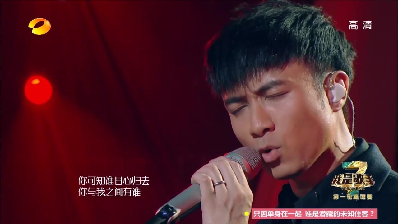 古巨基-情人【我是歌手】