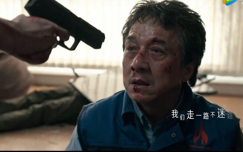 电影《英伦对决》主题曲MV《普通人》成龙、刘涛 马丁坎贝尔导演,成龙、皮尔斯布鲁斯南主演