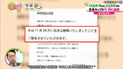【V6】20161130 長野博 结婚发表新闻两则【2x3字幕组】
