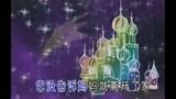 儿歌 12 小流星(儿歌)