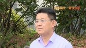 县商务局局长王飞