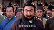 三国演义 第01集