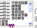 会影音频编辑教程[www.9su.com]第47节.avi