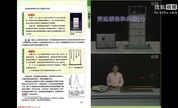 高中物理选修3-4第11章第5节 外力作用下的振动