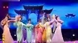 黄梅戏《天仙配-七仙女下凡》安徽省黄梅戏剧团