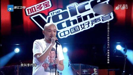 李代沫唱《我的歌声里》遭曲婉婷抗议 双方回应 有过沟通但是价钱没谈好