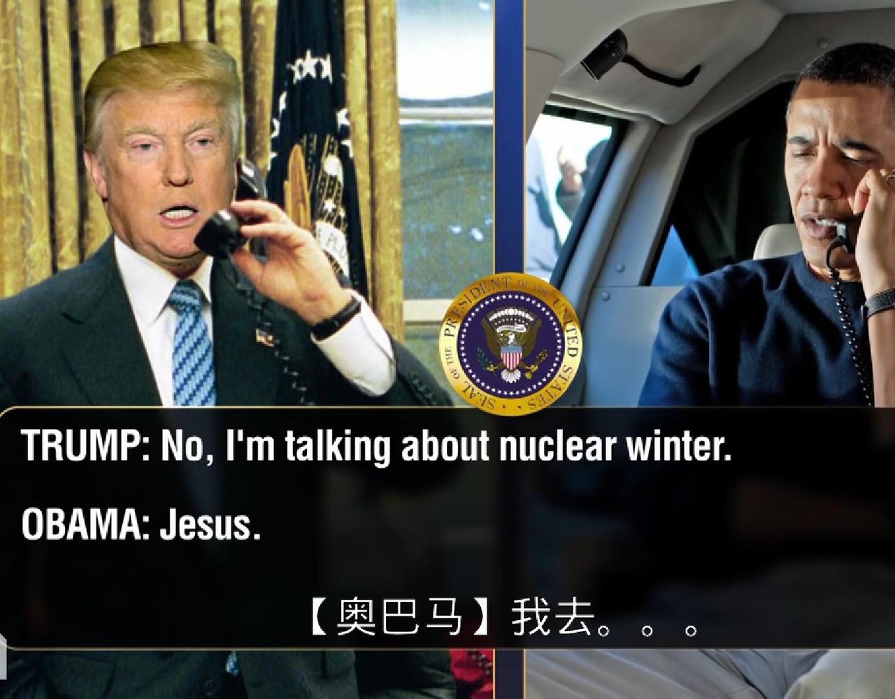 【熟肉】【柯南秀】川普电话奥巴马,咨询情人节建议