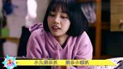 张子枫、李婷婷、谭松韵德善同款波波头,你觉得谁更合适演德善?