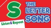 Letter S Song Listen & Repeat