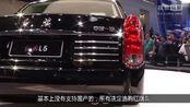 重庆土豪700万购买红旗L5,看内饰才知道,比劳斯莱斯更有气场