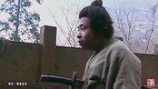 98版《水浒传》片尾曲《好汉歌》刘欢演唱荡气回肠 大气磅礴